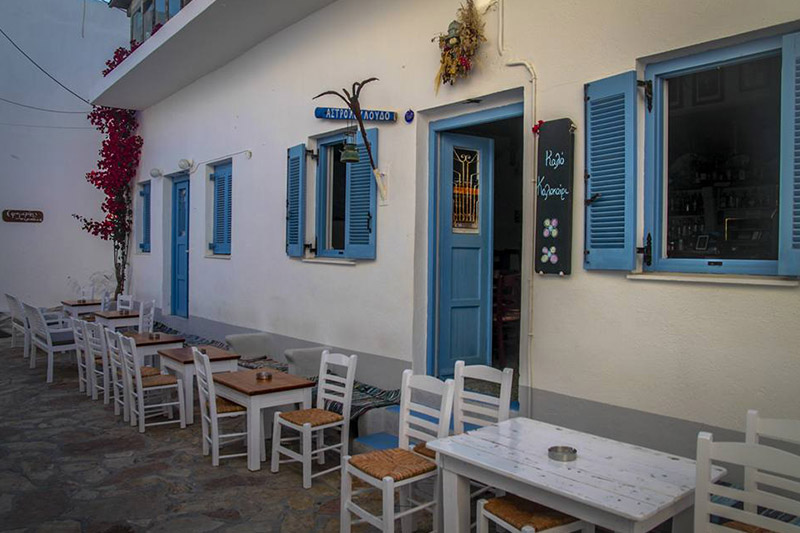 Astrolouloudo Cafe Bar - Koufonisia